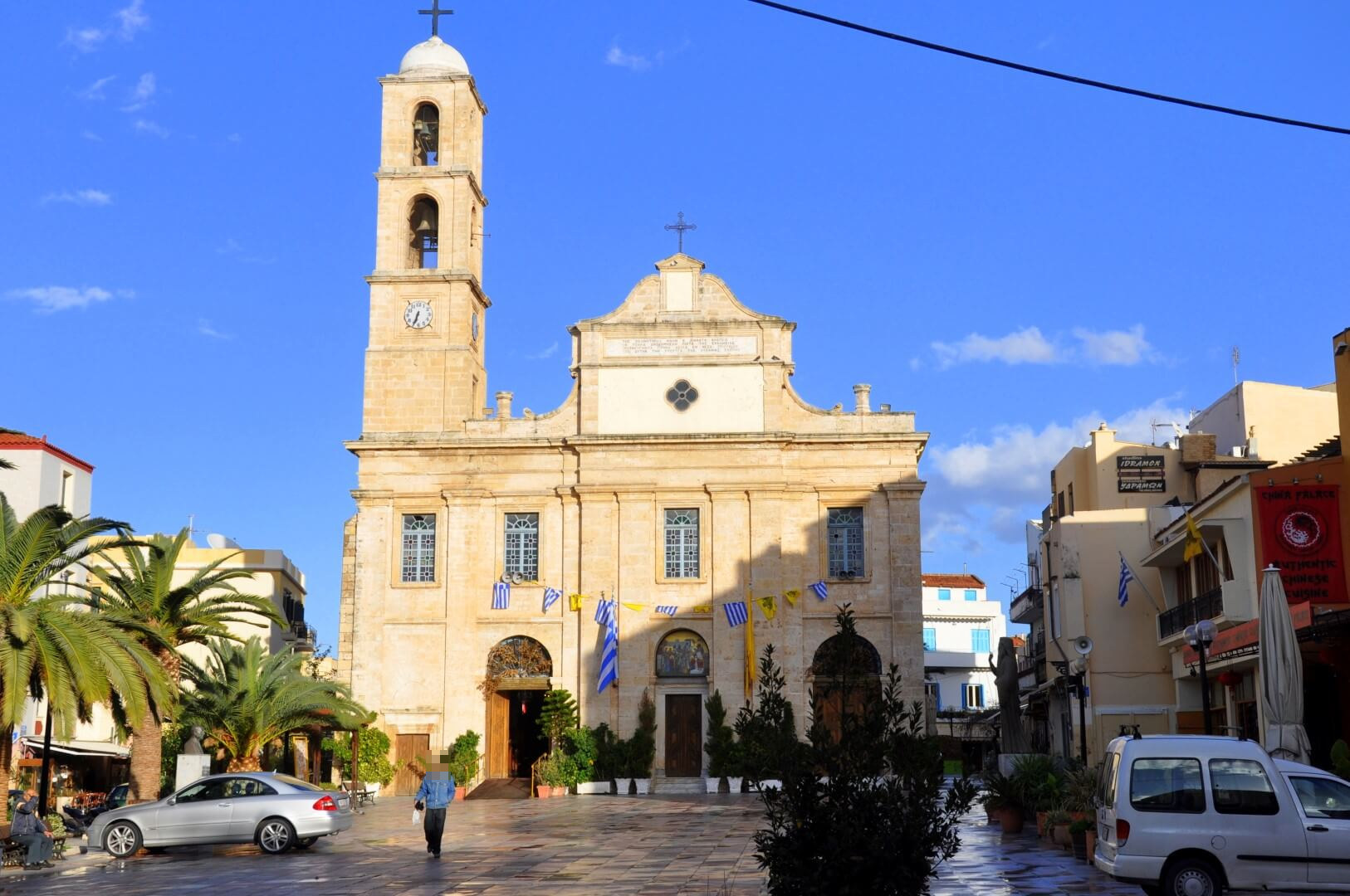 The Trimartiri Cathedral