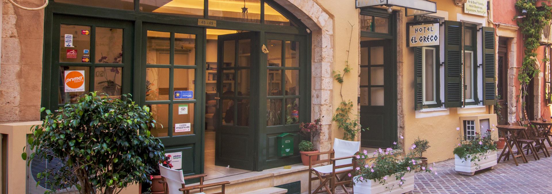 Access & Sightseeings - El Greco Hotel