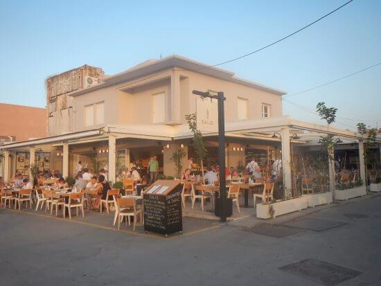 Salis restaurant