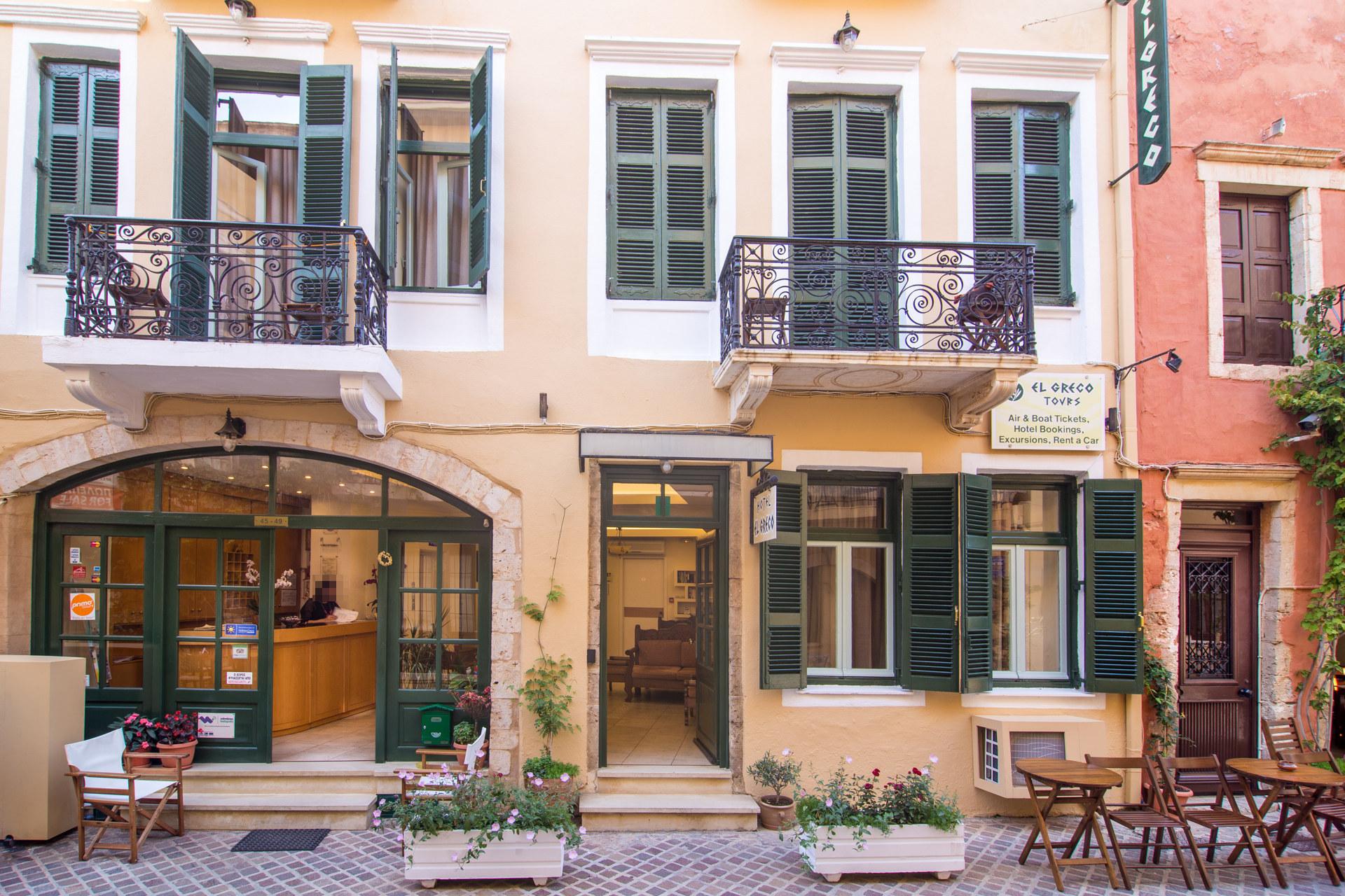 El Greco Hotel EXTERIOR & THEOTOKOPOULOU STR